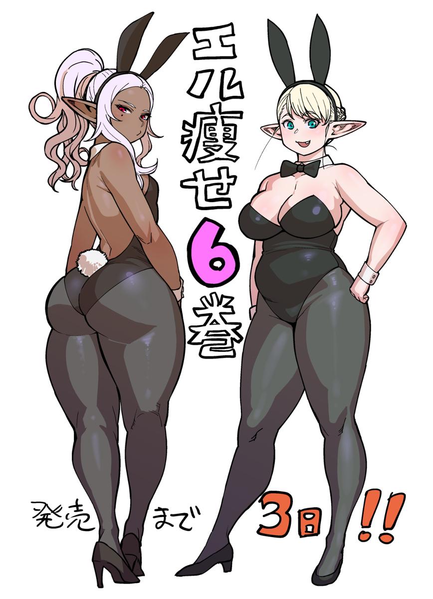 yaserarena elf-san wa Gay wreck it ralph porn