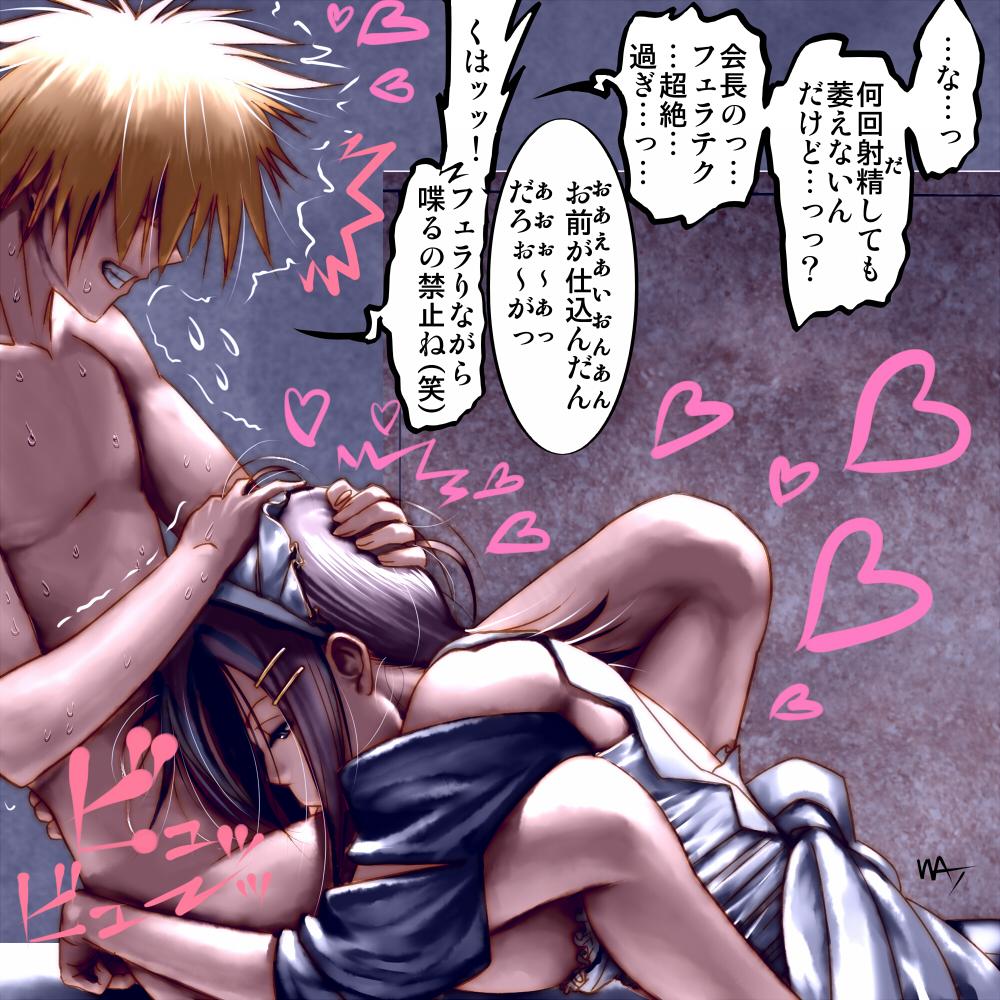 okusama-wa-moto-yariman Foxy and chica have sex