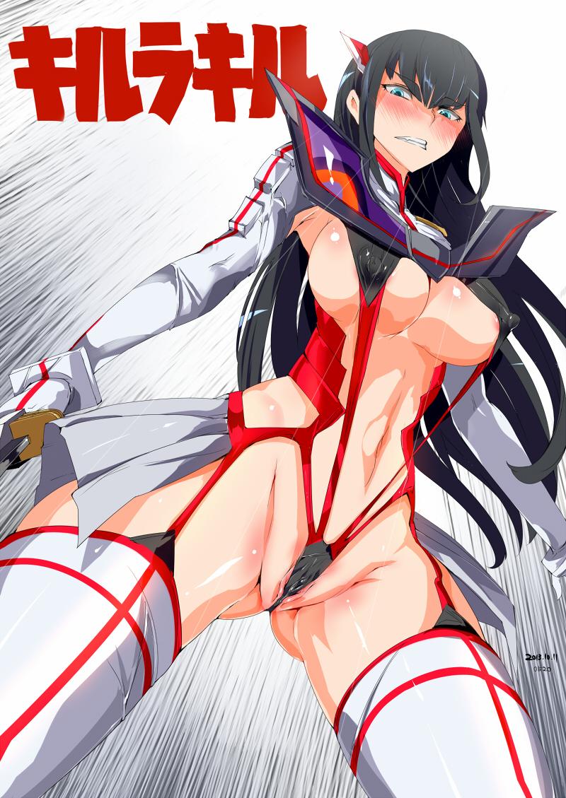 kill junketsu la kill ryuko Monster girl quest dragon girl