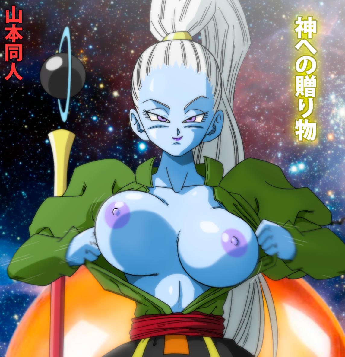 ball female dragon xenoverse majin Mako star wars the old republic