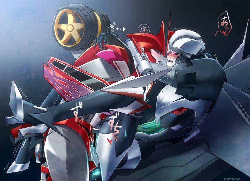 x prime megatron starscream transformers League of legends jinx naked