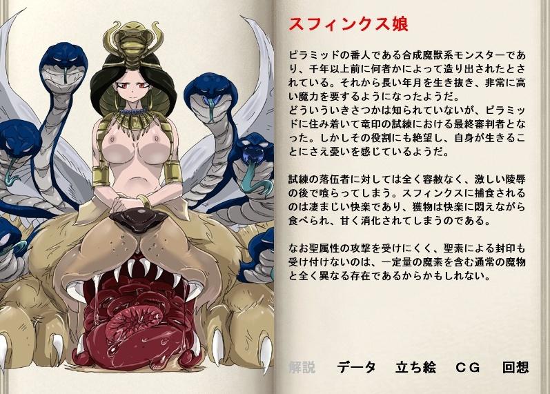 no girl shokugeki soma characters One piece robin and nami