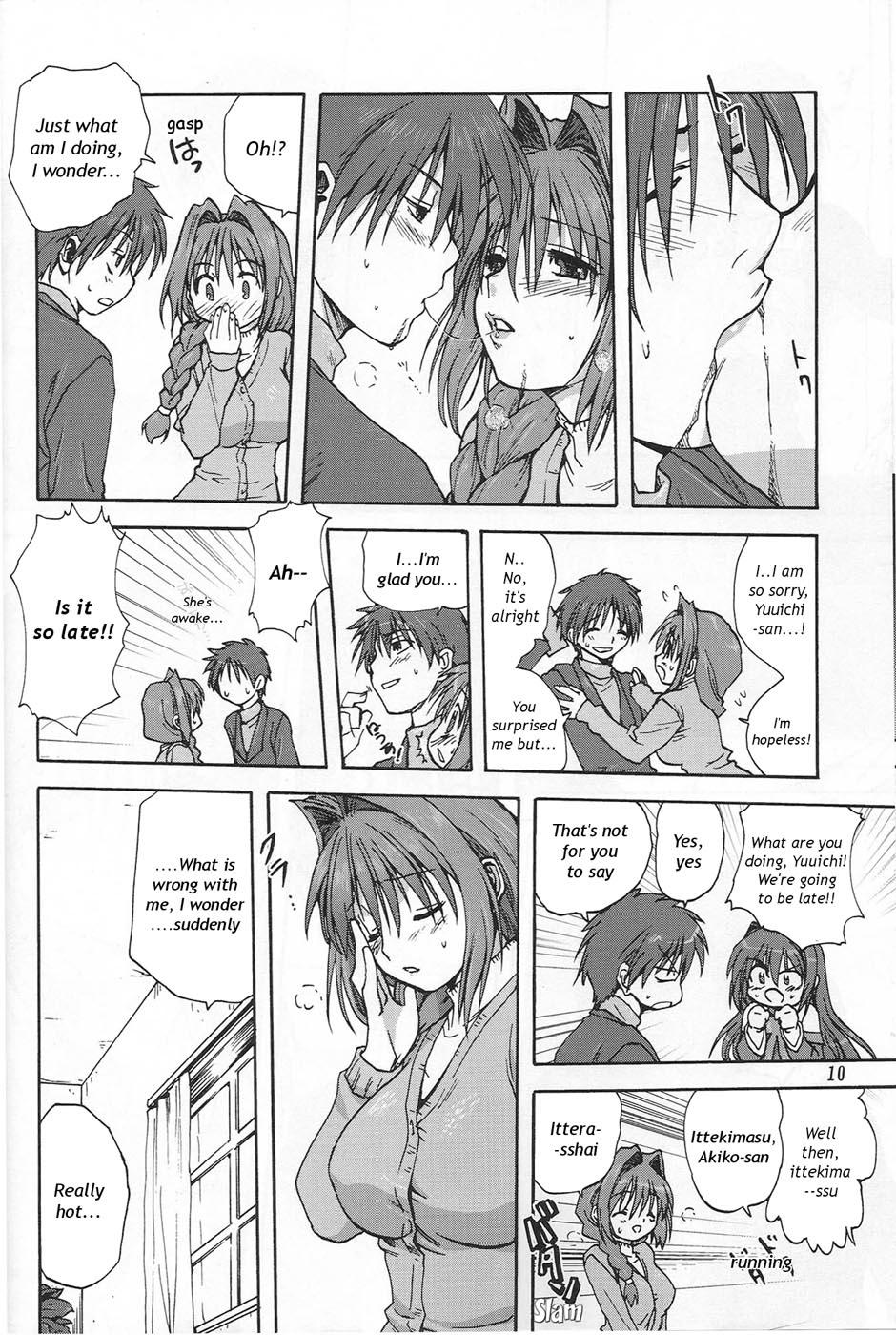 himenokouji akiko (oniai) I hate fairyland