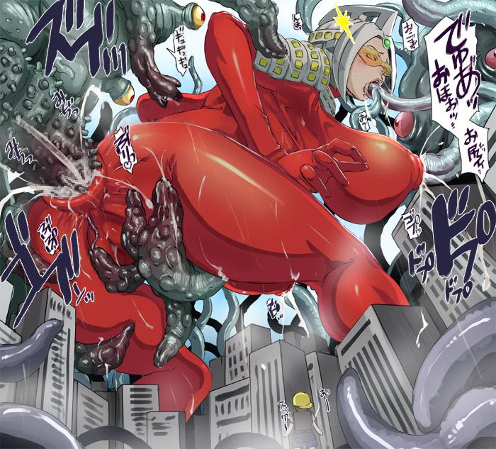 in form game human deathwing Ojou-sama wa gokigen naname