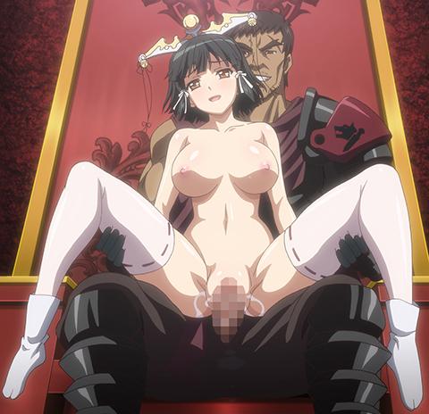 ni ~inyoku futatabi~ no somaru kuroinu haitoku miyako, 2 Dragon quest 11 quest 43