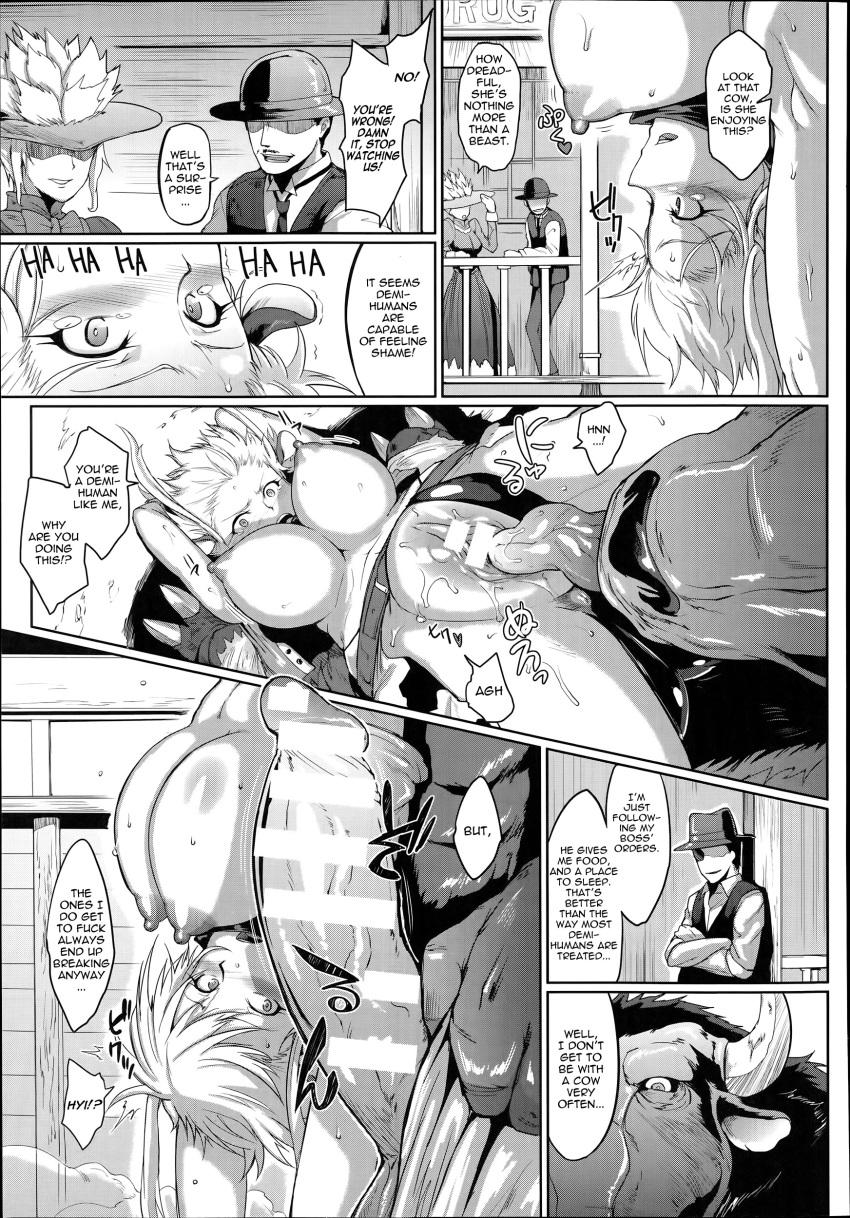 hitori] [fan no Onii chan dakedo ai sae areba kankeinai yo ne gif