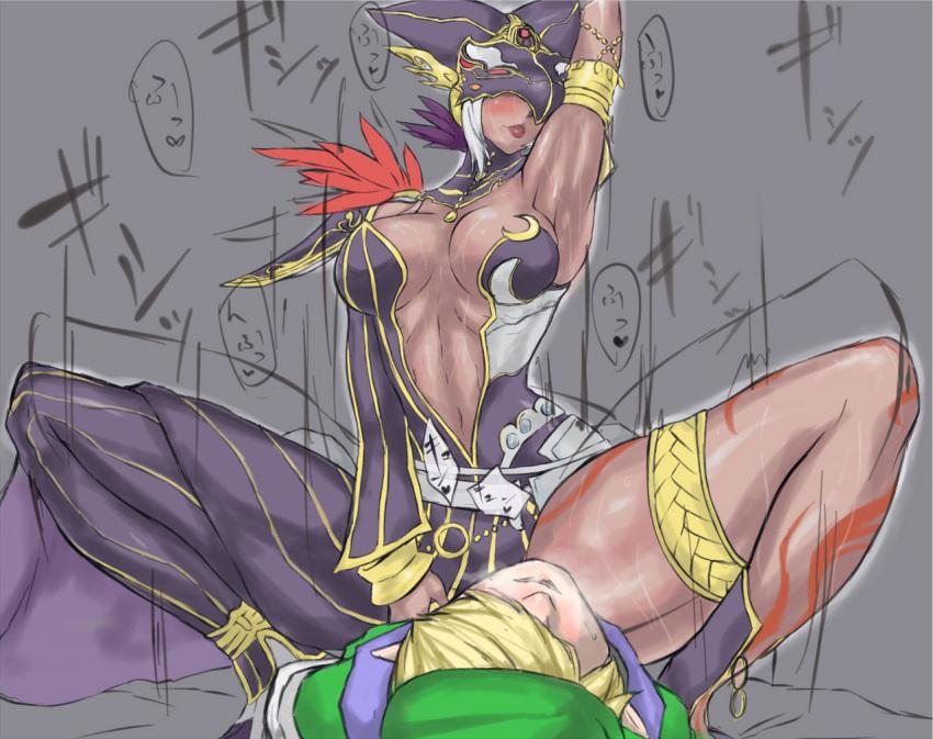 hentai of fi legend zelda Kiss x sis riko and keita