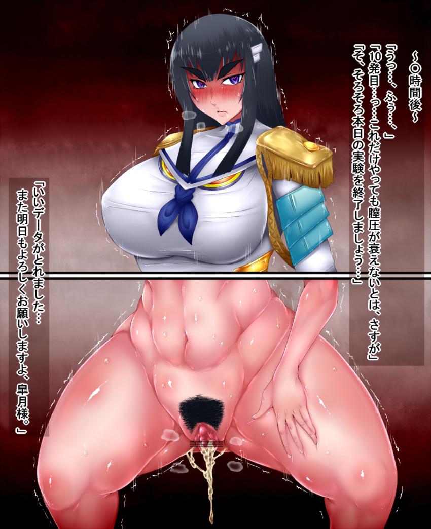 junketsu kill kill ryuko la Muv-luv alternative total eclipse