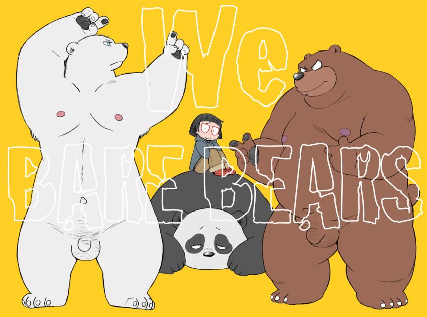 we bear bears Sword art online sinon ecchi