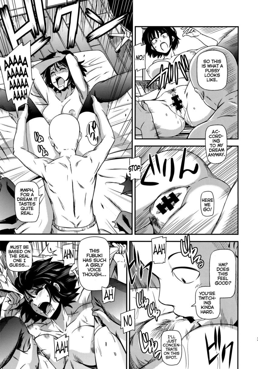 man punch one Naruto and rosario vampire fanfiction